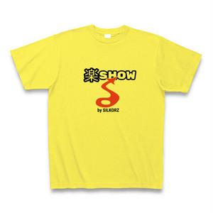 『楽SHOWシルカーズ』オリジナルTシャツ sfs4 ユニセックス/イエロー