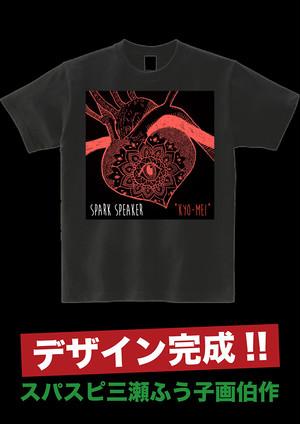 2ndワンマンライブTシャツ