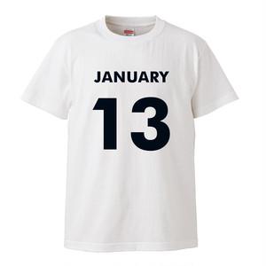 1月13日