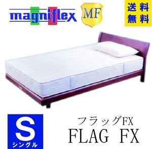 マニフレックス ベッドマットレス フラッグFX・シングル