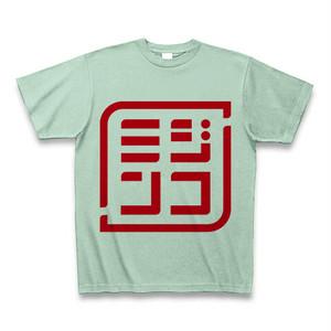みじんこTシャツ(なんとなくグリーン)