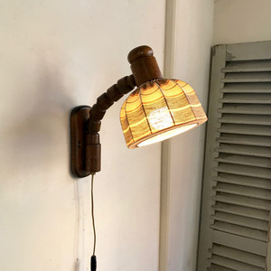 """""""Stein Hauer"""" Oakwood Flame Wall Lamp 1970's オランダ"""