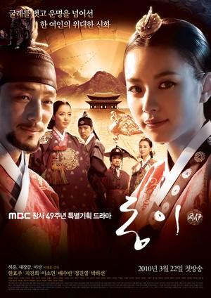 韓国ドラマ【トンイ】Blu-ray版 全60話