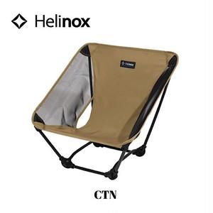 【Helinox】 GROUND CHAIR  CTN(グラウンドチェア) 座面が低いロータイプモデル!!
