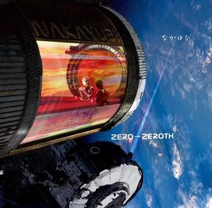 なかゆび 2ND ALBUM 「ZERO-ZEROTH」