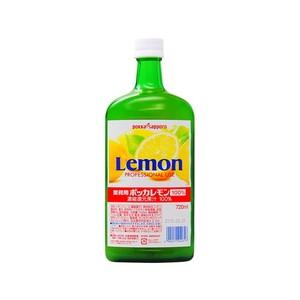 コストコ ポッカ レモンジュース100% 720ml 1本 | Costco POKKA Lemon Juice 100% 720ml 1bottle