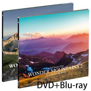 WONDER MOUNTAINS  1 & 2 セット【Blu-ray+DVD版】