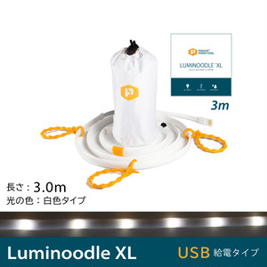 Luminoodle XL(3mタイプ)