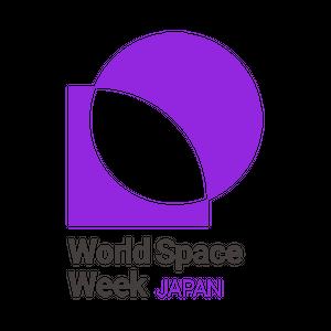 テーマソング(国連世界宇宙週間JAPAN)
