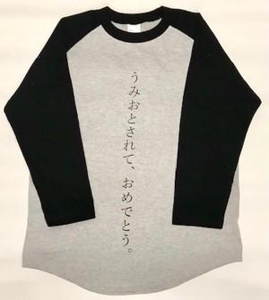 190113ナルキッソスラグランTシャツ