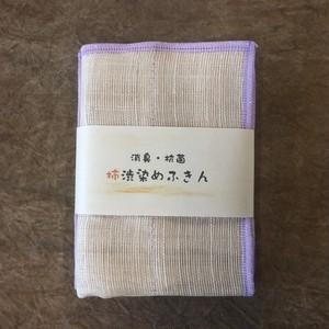 柿渋染めふきん(紫)