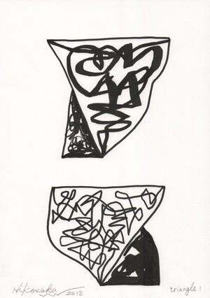彦坂尚嘉『triangle1』