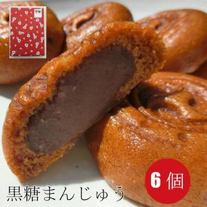 ギフト包装 もっちり黒糖饅頭6個入り【ゆうパケット便】送料込み