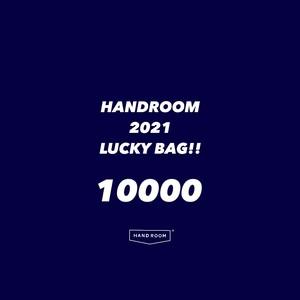 [福袋] HANDROOM 2021 LUCKY BAG 10000