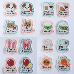 アレルギー表示■キーホルダー■犬猫など8種類