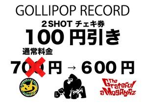 期間限定!!チェキ券100円引きセール!