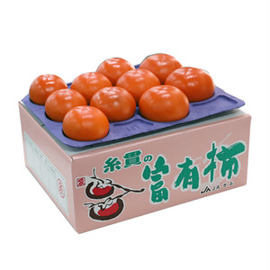 【富有柿】 3Lサイズ-2段(20個入)