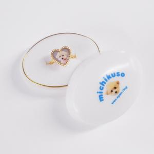 wan nyan ring (くるみグレー)