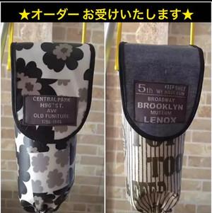 経管栄養ボトルカバー☆ハンドメイド☆胃瘻☆在宅介護