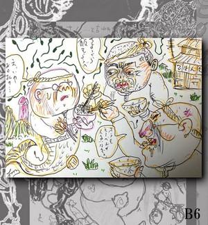 B6原画・着色ドローイング『人魚のゴハン』