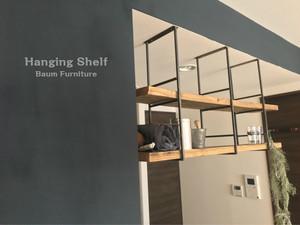 吊棚 吊り戸棚 アイアンシェルフ 食器棚 [Hanging Shelf]
