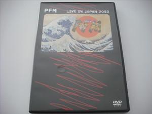 【DVD】PFM / LIVE IN JAPAN 2002