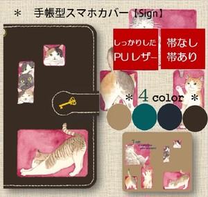 手帳型スマホカバー スマホケース*iphone・Android*猫*カラーバリエーション《Sign》