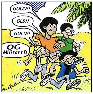 【MIX CDR】Good Old Gold  mixed by  OG from Militant B