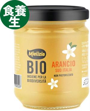 オレンジの有機ハチミツ 250g イタリア産 Mielizia(ミエリツィア)