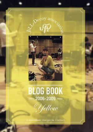 BLOG BOOK (上巻Yellow)