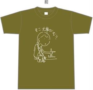 そこ大事だぞTシャツ(カーキ)