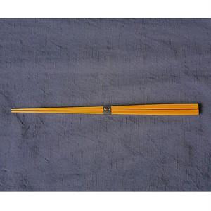 盛付箸 竹仙