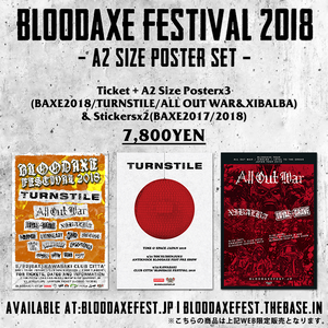 WEB限定A2ポスターx3、BAXE2017/2018ステッカー2枚付きEXCLUSIVE SET