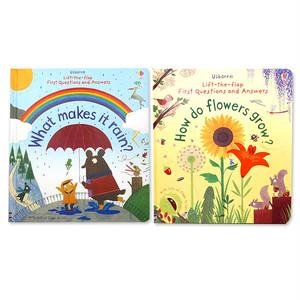 「雨と花のふしぎ」しかけ絵本2冊セット