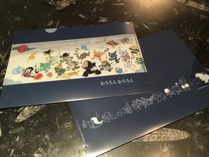 【送料無料】石黒亜矢子『おろろん おろろん』クリアファイルB