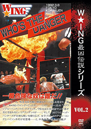 W★ING最凶伝説シリーズvol.2 WHO`S THE DANGER 一番危険な奴は誰だ!!