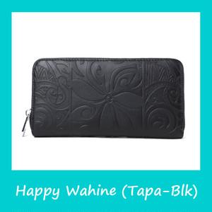 ハワイ直輸入! Happy Wahine 財布 エンボス タパ柄(ブラック)