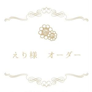 【えりさまオーダー品】角砂糖の紫陽花 イヤリング