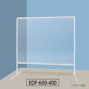 簡易仕切りフレーム 600×400