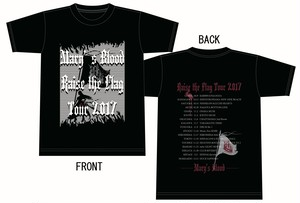 Raise the Flag Tシャツ