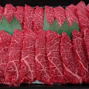 尾崎牛赤身焼肉400g