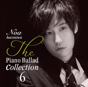 The Piano Ballad Collection 6 ハイレゾリマスター音源