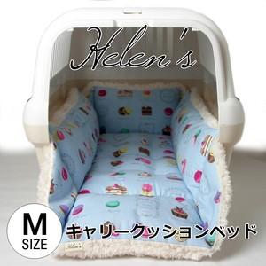 【完成品】キャリークッションベッド マカロンブルー Mサイズ