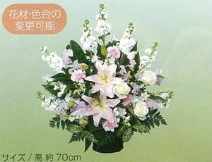 【お盆・お彼岸】お供え花 MM-15
