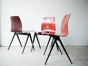 Galvanitas S22 Stacking Chair