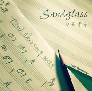 シングル『Sandglass』