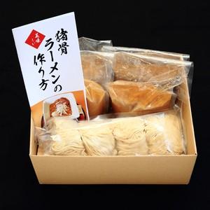 《10セット限定》猪骨ラーメン【塩】【醤油】食べ比べセット 塩2食・醤油2食 計4食入り