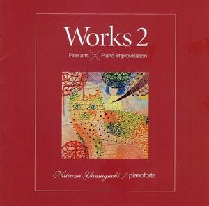 CD「Works2」山口夏実