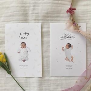 【 order 】baby内祝いカードデザイン