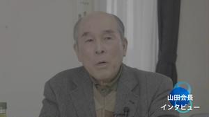 「家族への思い」—家族会 つつじ会DVD-R